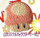 キャラクターケーキ03★誕生日に・・・5号サイズ毎日が記念日☆生クリーム ランキングお取り寄せ