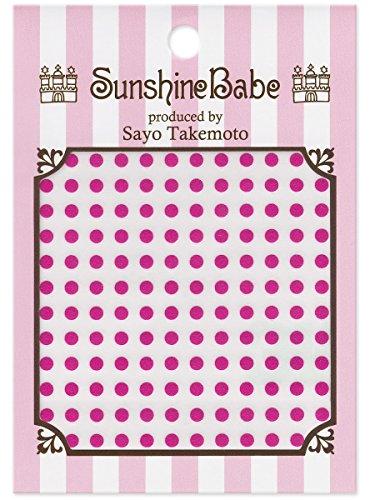 SunshineBabe ネイルシール ドット ピンク 3mm