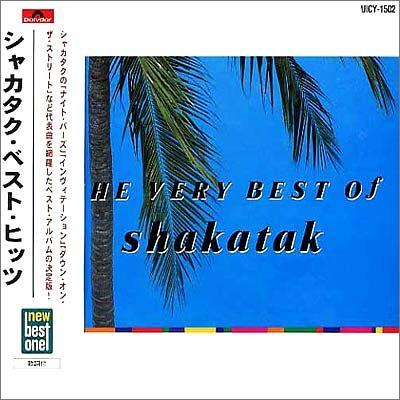 Shakatak - The Very Best Of Shakatak - Zortam Music