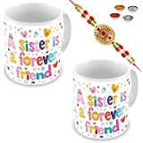 Little India A Sister Is A Forever Friend Rakhi Coffee Mug Pair N Jaipuri Rakhi For Brother