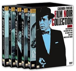 COLUMBIA TRISTAR FILM NOIR COLLECTION VOL.1 [DVD]