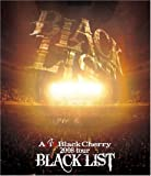 LIVE DVD「Acid Black Cherry 2009 tour Q.E.D.」発売決定!!