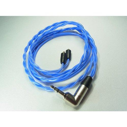 Sun Cable Baldur Mk2 Shure Upgrade Replacement Cable For Se535, Se425, Se315, Se215