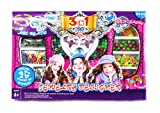 Just Charming Bracelets Toy Jewelry Making Set, Comes w/ Variety of Assorted Beads and Charms, String