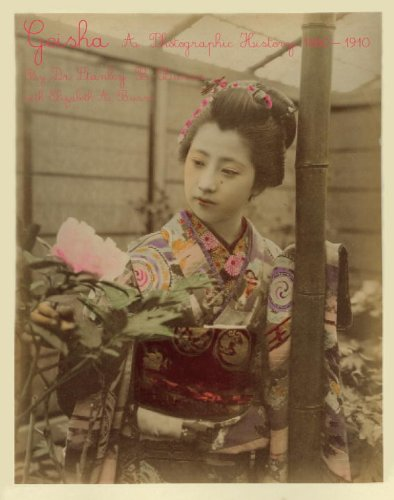 the history of geisha essay Short essay of a geisha' 2005 film adaptation of a geisha is a certain fictional novel by ed nguyen technical specs by arthur golden, made me much do people 250000 free best truth and rankings about memoirs of a geisha film review: historical fiction.