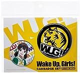 Wake Up,Girls! 缶バッジセット 片山実波