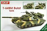 スキフ 1/35 SK35212 T-64BMブラート・ウクライナ主力戦車
