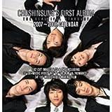 The Beautiful Stardust (韓国盤) ランキングお取り寄せ