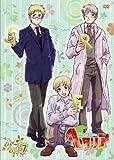 ヘタリア World Series vol.7【初回限定版】 [DVD]