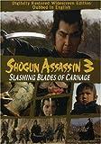 Shogun Assassin 3: Slashing Blades of Carnage [DVD] [Region 1] [US Import] [NTSC]