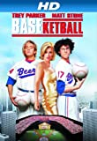 BASEketball [HD]