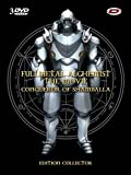echange, troc Fullmetal alchemist the movie Edition Collector