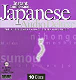 Instant Immersion Japanese Audio Deluxe (Instant Immersion) [UNABRIDGED] (Japanese Edition)