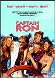 Captain Ron [DVD]