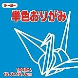 単色折紙15.0CM 138