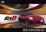 頭文字[イニシャル]D Fifth Stage  Vol.4 [DVD]