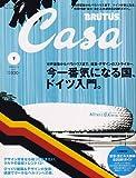 Casa BRUTUS (カーサ・ブルータス) 2006年 07月号 [雑誌]
