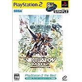 電脳戦機バーチャロンマーズ PlayStation 2 the Best