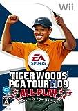 タイガー・ウッズ PGA TOUR 09 ALL-PLAY