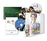 映画 鈴木先生 豪華版DVD【特典DVD・CD付き3枚組】[DVD]