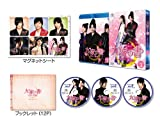九家(クガ)の書 ~千年に一度の恋~ Blu-ray SET3