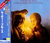 Every Good Boy Deserves Favour by Moody Blues