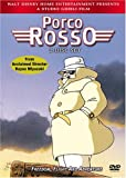 Porco Rosso [DVD] [Region 1] [US Import] [NTSC]