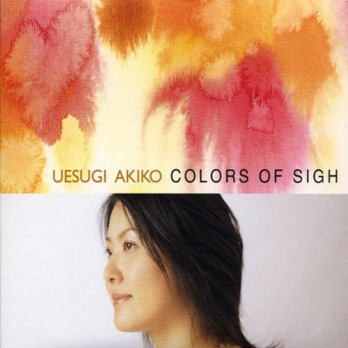COLORS OF SIGH