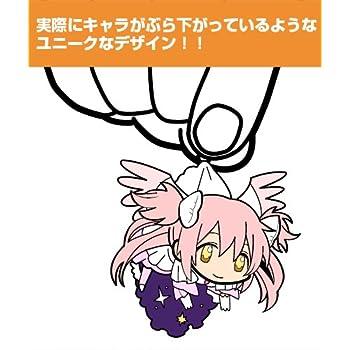劇場版 魔法少女まどか☆マギカ [新編]叛逆の物語 アルティメットまどかつままれストラップ