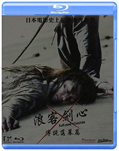 Rurouni Kenshin: The Legend Ends [Blu-ray]