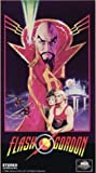 Flash Gordon VHS Tape