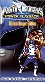 Power Rangers: Blue Ranger Adventure [VHS]