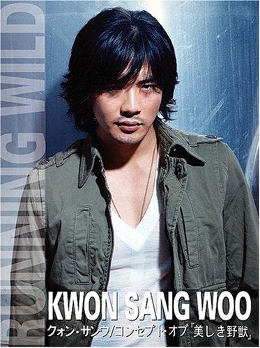 クォン・サンウの画像 p1_24