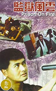 Prison on Fire [VHS]