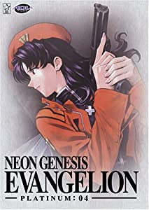 Neon Genesis Evangelion - Platinum Collection 4