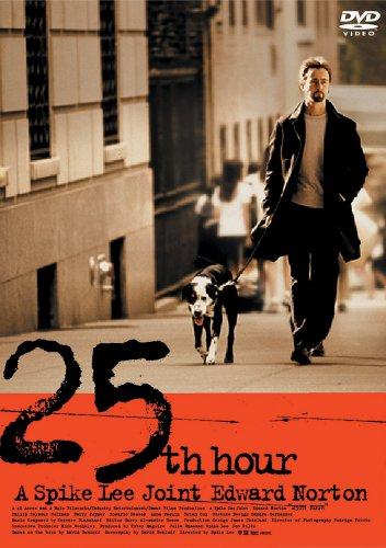 25時 [DVD]