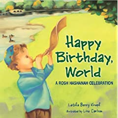 Happy Birthday, World: A Rosh Hashanah Celebration (Very First Board Books)