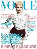 VOGUE JAPAN (ヴォーグ ジャパン) 2011年 08月号 [雑誌]