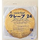スカー クレープ24 30g 10枚 × 5個【冷凍食品】