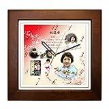 【還暦祝いのプレゼントに!】しあわせの時計『基本サイズ・こげ茶木枠』「通常コース」(60歳 六十歳 父 母 祖父 祖母 親 メッセージ 贈り物 ギフトラッピング のし オリジナル オーダーメイド クロック)