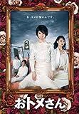 おトメさん DVD-BOX[DVD]