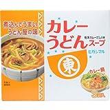 ヒガシマル カレーうどんスープ 17g*3袋