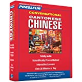 Chinese (Cantonese), Conversational: Learn to Speak and Understand Cantonese Chinese with Pimsleur Language Programs
