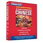 Chinese (Cantonese), Conversational:...