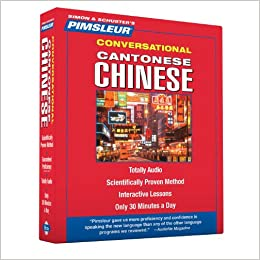 Learn Chinese with ChineseClass101.com - YouTube