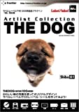 ラベルレーベル 〜THE DOG 追加プラグイン 柴犬