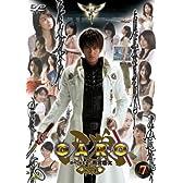 牙狼 <GARO> 7 [DVD]