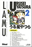 URUSEI YATSURA T02