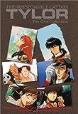 echange, troc Irresponsible Captain Tylor - Ova Collection 2 - Character Por [Import USA Zone 1]