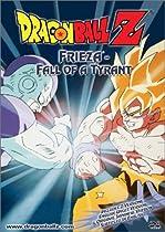 Dragon Ball Z - Frieza - Fall of a Tyrant